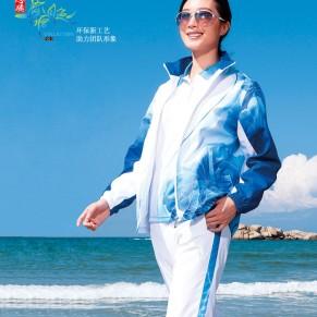 12博bet官方网站尽在12博运动出场服套装39905/39906