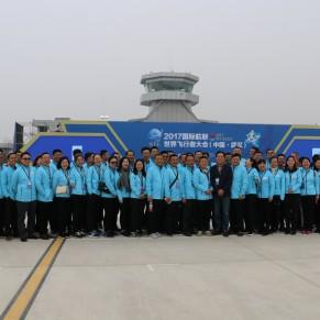 2017年国际航联世界飞行者大会服装定制