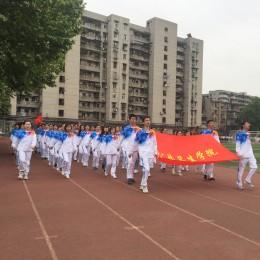 2019年华中同济医学院运动会