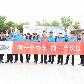 2019年长江中车文化节开幕