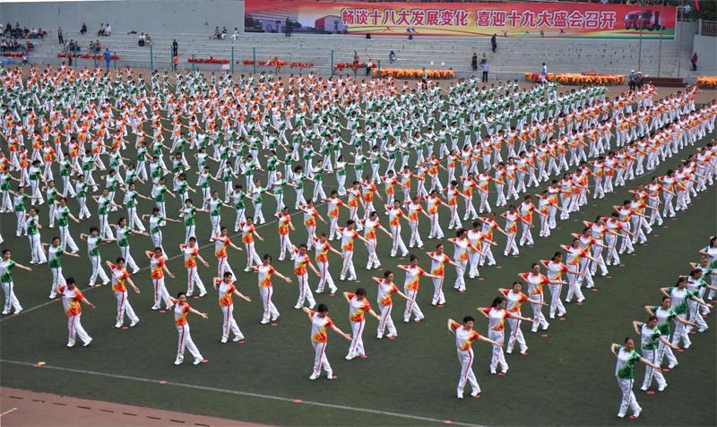 东风第十届离退休职工趣味运动会-12博bet官方网站尽在12博运动服套装成功案例