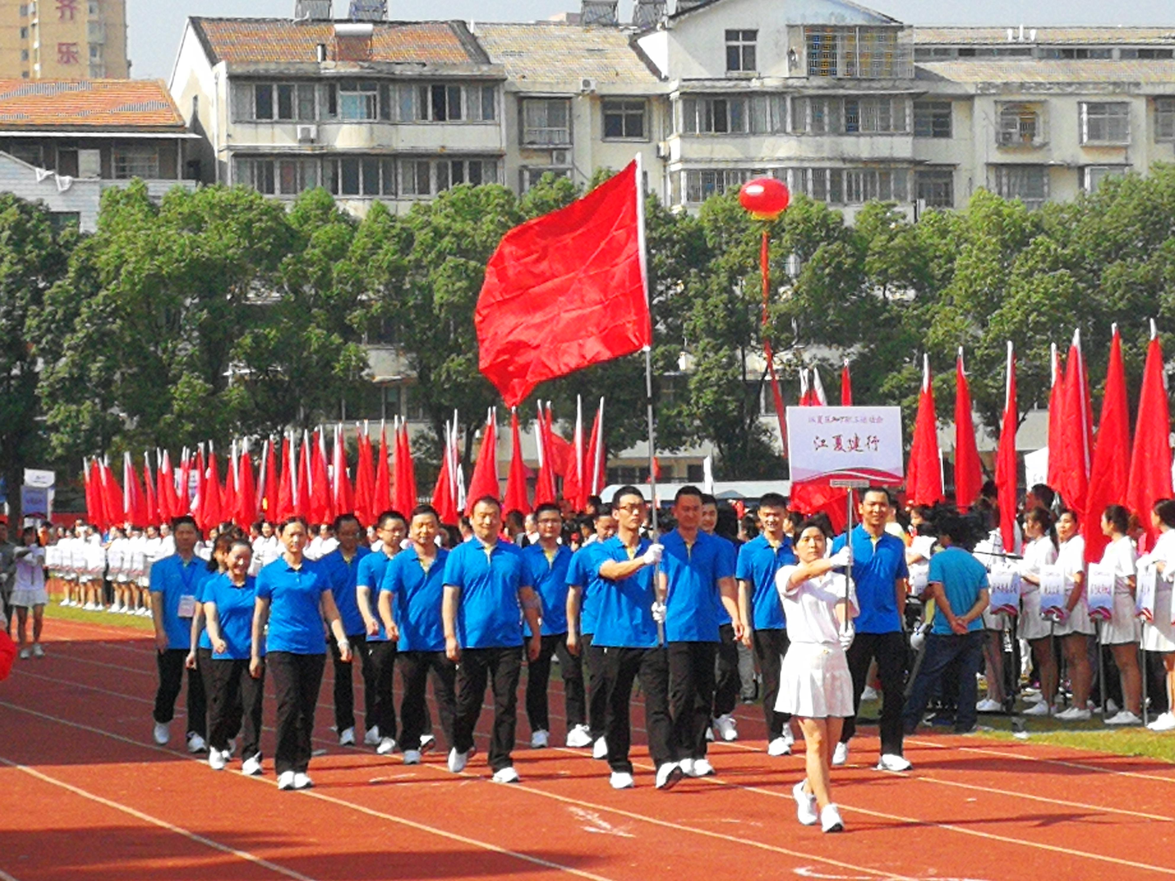 """武汉江夏区""""喜迎19大""""职工运动会"""