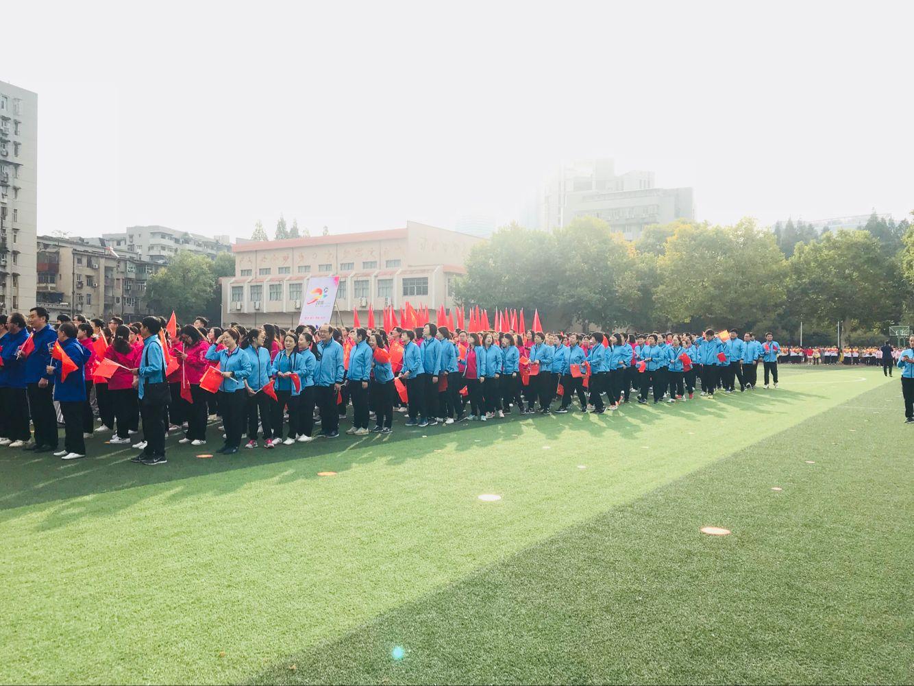 2018年同济花式运动会乐翻全场