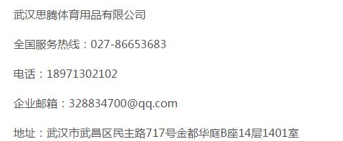 一体织圆领T恤88319/88320